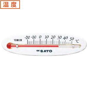 温度計ミニ 横型 ※取寄品 佐藤計量器 1034-00