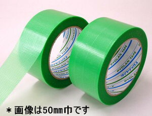 パイオラン 養生テープ 緑 225mm×25m 特注品 3箱/18巻 ダイヤテックス Y-09-GR