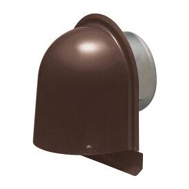 未来工業 パイプフード(鐘型)防虫ネット付 サイズ150 チョコレート(1個価格) PYK-S150AT