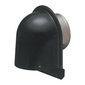 未来工業 パイプフード(鐘型)防虫ネット付 ブラック(ツヤなし)(1個価格) PYK-S100AKN