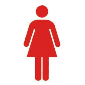 神栄ホームクリエイト サイン(平付型)女マーク 赤 200×200×20 ※メーカー直送品 SK-ACS-2F-S-2