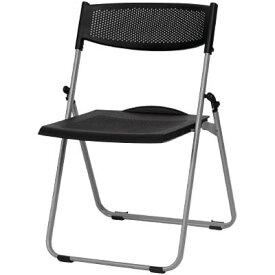 トラスコ アルミフレームパンチング樹脂折りたたみ椅子※取寄せ品 TFAN-700