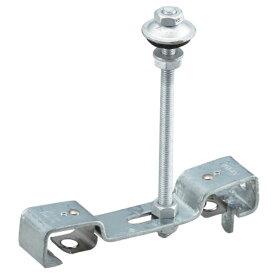 白幡 ターキー吊金具(折版・谷) エスロン用(樋CP250・170L・88用・亜鉛メッキ) (1個) TK-10