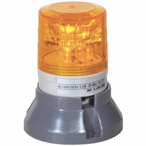 日動 FAXセンサー 100V 光点滅のみ VL04S-100FAT