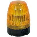 日動 電池式小型回転灯 LEDフラッシャー75 黄 NLF75-BA-Y