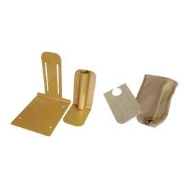 主柱固定金具 ゴールド色 ※取寄せ品 シクロケア