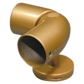 メタRブラケット 自在型 径35mm ゴールド色 ※取寄せ品 シクロケア 3114