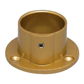 ソケット 径35mm ゴールド色 ※取寄せ品 シクロケア 3158