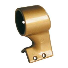 メタコーナー型ブラケット 径32mm ゴールド色 ※取寄せ品 シクロケア 3096