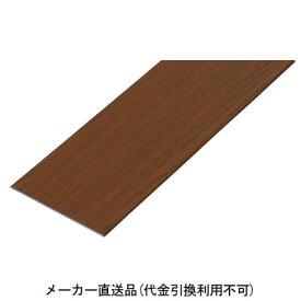 シクロケア バリアフリーレール 120巾×2000mm ダークオーク柄 メーカー直送 別途送料 3199