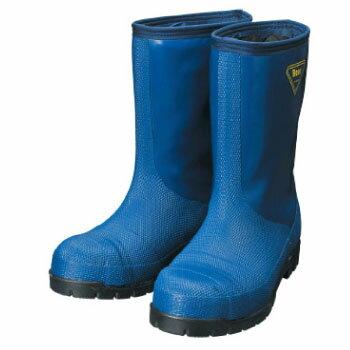 シバタ工業冷蔵庫長靴-40℃ネイビー27.0cm※取寄品NR021