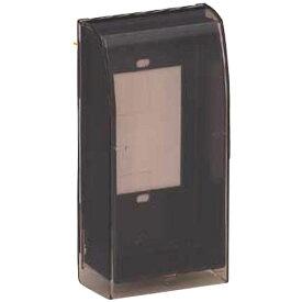未来工業 プロテクトカバー1連用(屋内用スリム) 黒 1個価格 ※取寄品 WBKS-1K