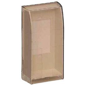 未来工業 プロテクトカバー1連用(屋内用スリム) ミルキーホワイト 10個価格 ※取寄品 WBKS-1M