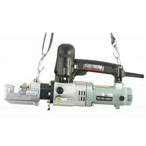 アーム産業 電動油圧式鉄筋カッター セット ※取寄品 TC16-100V