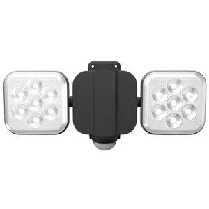 ムサシ ライテックス センサーライト100V LED8W×2灯 フリーアーム式 ※取寄品 LED-AC2016