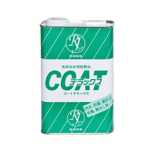 コートデラックス (木材防水保護剤) 油性 2L ※取寄品 アールジェイ CD-02