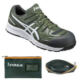 アシックス 安全靴 26.5cm ウィンジョブR chivegreen×white CP103 整理仕分けバッグ付セット FCP103