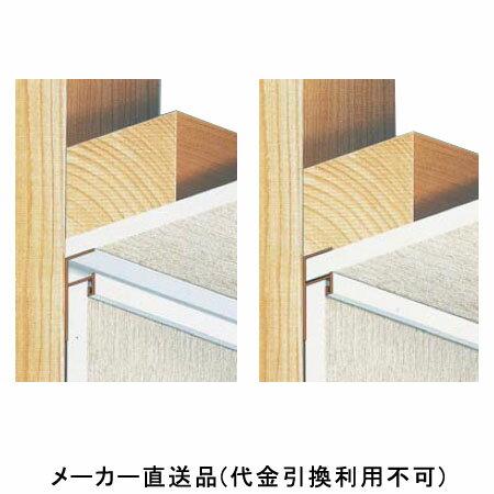 フクビ化学 F廻り縁 2.73m ホワイト 1箱50本価格 FM11