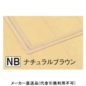 床下樹脂点検口 枠のみ 断熱タイプ 622×622×146mm ナチュラルブラウン 1台価格 フクビ化学 JTD60NB