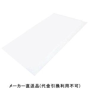 プラベニヤ 厚5.0×巾910×長さ1820mm ナチュラル 1箱10枚価格 フクビ化学 PB5