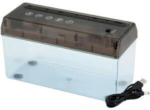セーブ・インダストリー 電動シュレッダー USBケーブル付 ※取寄品 SV-5349