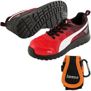 【送料無料】安全靴 マラソン レッド ロー 25.0cm 2018年ジャパンモデル ミニケース付き 64.336.0 PUMA(プーマ) 64.336.0 ( スニーカー 作業靴 作業用 安全シューズ セーフティーシューズ 先芯入りスニ