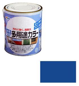 水性多用途カラー 1.6L 青 取寄品 アサヒペン