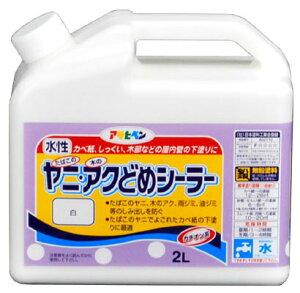 水性ヤニ・アクどめシーラー 2L