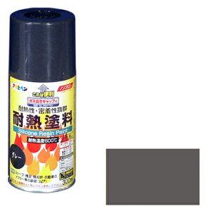 耐熱塗料スプレー 300ml グレー 取寄品 アサヒペン