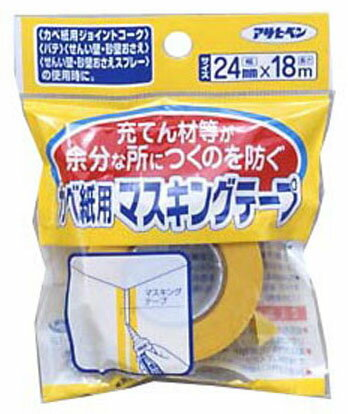 アサヒペン カベ紙用マスキングテープ 24mm×18m ※取寄品 741