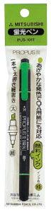 蛍光ペン 0.6mm/4.0mm PUS-101T(N) 1P 緑 【10パックセット】 取寄品 三菱鉛筆 PUS101TN1P.6 (三菱鉛筆 文房具 文具 事務用品 筆記具)
