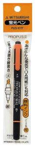 蛍光ペン 0.6mm/4.0mm PUS-101T(N) 1P 橙 【10パックセット】 取寄品 三菱鉛筆 PUS101TN1P.4 (三菱鉛筆 文房具 文具 事務用品 筆記具)