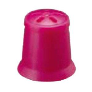 MSXE5-1000用消しゴムキャップ BKCMSXE5-1000 ピンク 取寄品 三菱鉛筆 BKCMSXE510.13 (三菱鉛筆 文房具 文具 事務用品 筆記具)