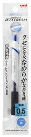 油性ボールペン SXN-150-05 1P 青 【10パックセット】 取寄品 三菱鉛筆 SXN150051P.33 (三菱鉛筆 文房具 文具 事務用品 筆記具)