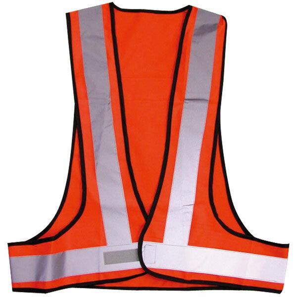 コーコス 軽量安全ベスト オレンジ×シルバー Fサイズ ※取寄品 NV351