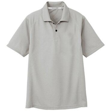 コーコス吸汗速乾半袖ポロ(ポケットナシ)シルバーL※取寄品AS-1647