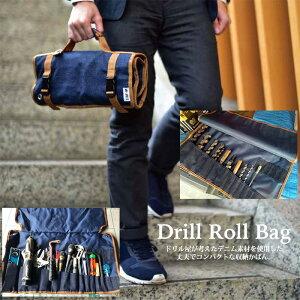 ドリルロールバッグ 工具収納鞄 デニム ロール式 Drill Roll Bag 取寄品 スターエム 7000 ( 収納 ノミ ドリル ポンチ カッター ハンマー 鉛筆 水平器 千枚通し ペグ ハンマー ドライバー 皮スキ 修