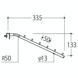 Vフェイスアウトスロープ 13径 フック6個 Aニッケルサテン 受注生産 ロイヤル V-FSK-13-6 ( 棚 角パイプ 水平 ダブル 傾斜連掛け 陳列棚 商品棚 パイプハンガー フェイスアウトハンガー 引っ掛け