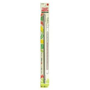 アルコール棒状温度計 金属ケース(30cm用) 取寄品 高森コーキ ART-2067 (保護 ケース)
