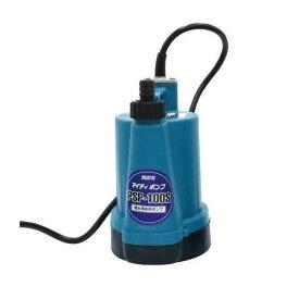 水中ポンプ 清水用 マイティポンプ プロスタイル PROSTYLETOOL 取寄品 フローバル PSP-100S ( 農園 園芸 家庭菜園 庭木 散水 排水 水槽 留水 竹の子付属 )