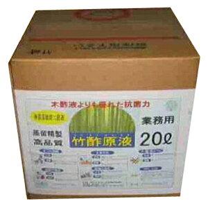 竹酢原液 業務用 20L 取寄品 トヨチュー #194600