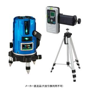 リアルグリーンレーザー500L 受光器三脚付 メーカー直送 代引不可 ムラテックKDS RGL-500LRSA (ミントグリーン 目に優しい 長時間 2WAY電源)