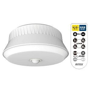 ライテックス センサーライト 乾電池式DX 屋外用センサーシーリングライト LED8.5W リモコン付 ムサシ LED-165 (乾電池式 カーポート 屋外 固定 ネジ止め 磁石 リモコン 投光器 垂直付け スロー