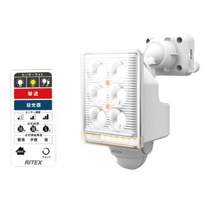 ライテックス センサーライト100V LED9Wx1灯 フリーアーム式 リモコン付 取寄品 ムサシ LED-AC1009 (防犯 投光器 フラッシュ 白色光 暖色灯 多機能 小型 リモコン式 遠隔 操作 小型 コンセント式)