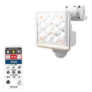 ライテックス センサーライト100V LED12Wx1灯 フリーアーム式 リモコン付 取寄品 ムサシ LED-AC1015 (防犯 ブザー オート照明 コンセント式 防雨 クランプ付 投光器 フラッシュ フラッシュ 白色光