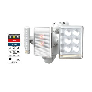 ライテックス センサーライト100V LED9Wx2灯 フリーアーム式 リモコン付 取寄品 ムサシ LED-AC2018 (防犯 投光器 フラッシュ 白色光 暖色灯 多機能 小型 リモコン式 遠隔 操作 小型 コンセント式)