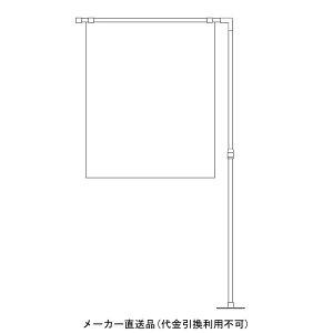 飛沫ブロッカー サイドパテーション メーカー直送 代引不可 パテシート (横並び 感染対策)