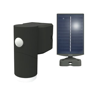 ライテックス シンプルスタイルセンサーライト 4.5Wx1灯 LED ソーラー式 260ルーメン 取寄品 ムサシ S-CY30 (MUSASHI RITEX 防雨 ソーラー)