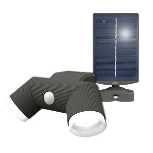ライテックス シンプルスタイルセンサーライト 4.5Wx2灯 LED ソーラー式 520ルーメン 取寄品 ムサシ S-CY60 (MUSASHI RITEX 防雨 ソーラー)