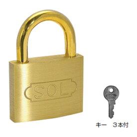 シリンダー南京錠【鍵違い】 30mm(1個価格) SOL HARD NO.2500